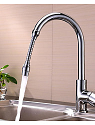 Kitchen Faucet Double Outlet Accessories