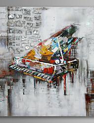 Натюрморт / Отдых / Музыка Холст для печати 1 панель Готовы повесить , Квадратный
