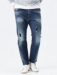 LEEPEN New Autumn & Winter Men's Slim Pencil Light Color Jeans.