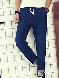 Jean ( Coton / Denim ) Informel Taille Normale à Sarouel pour Homme