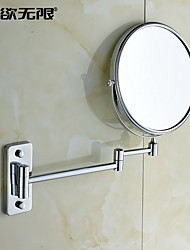 WeiYuWuXian® 360 Degree Rotating 3X Magnifying 8-inch Solid Brass Cosmetic Mirror