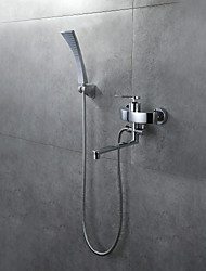 Shower Faucet - Contemporary - Handshower Included - Brass (Chrome)