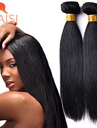 """3 faisceaux 8 """"-28"""" brésilienne de cheveux naturelle vierge droite armure noire non transformés de cheveux humains"""