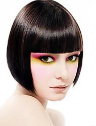 Capless Short Bob High Quality Synthetic Natural Black Straight Hair Wig Full Bang