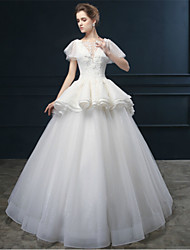 Ball Gown Wedding Dress - Ivory Floor-length Scoop Lace / Tulle