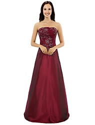A-line Mother of the Bride Dress - Burgundy Floor-length Satin