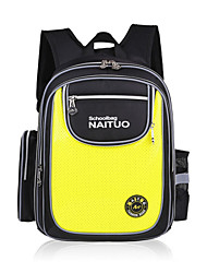 Primary School 1-6 Grade Fashion Waterproof Polyester Children School Bags Backpack For Boys And Girls