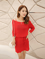 Women's Strapless Knit Loose Dress