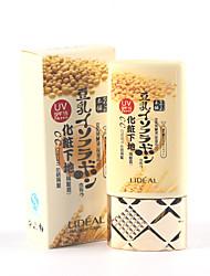 LIDEAL®Soybean 3in1 CC Cream Skin Repair Bare Makeup Whitening Moisturizing/Primer/Sun Scream(Assorted 4 Color)  1pc
