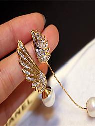 Pearl Earring Stud Earrings Wedding / Party / Casual 2pcs