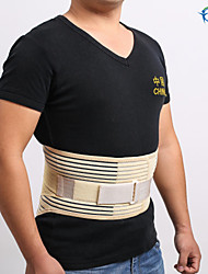 HKJD® High Quality Corset Elastic Cloth Waist Brace Abdominal Binder Lumbar Support