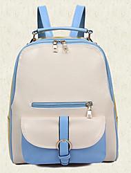 Women PU Weekend Bag Backpack - Purple / Blue / Green / Black