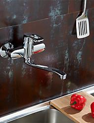 Zeitgenössisch Bar / Prep Wandmontage drehbarer with  Keramisches Ventil Einzigen Handgriff Zwei Löcher for  Chrom , Armatur für die Küche