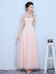 Ankle-length Tulle Bridesmaid Dress - A-line Jewel with Ruffles