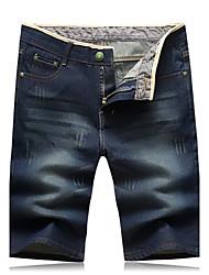 Men's Fashion Casual Denim Five Pants Zipper Shorts