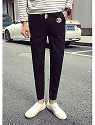 Men's Color Block Casual Sweatpants,Cotton Black / Blue / Green