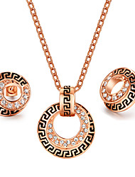 HKTC Retro 18k Rose Gold Plated with Stellux Austrian Crystals G Element Circel Earrings and Necklace Set