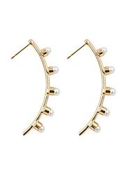 Fashion Women Trendy Pearl Set Curve Earrings