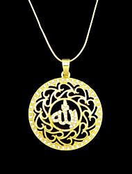 18k verdadeiro ouro banhado allah pingente islâmico muçulmano