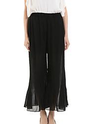 Pantalon Aux femmes Ample Street Chic Nylon Non Elastique