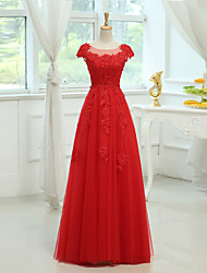 Floor-length Satin / Tulle Bridesmaid Dress-Ruby Sheath/Column Scoop
