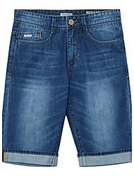 Meters/bonwe Men's Shorts / Jeans Pants Dark Blue-255167
