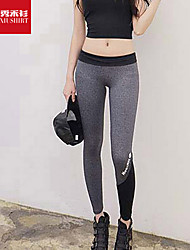 Running Shorts / Bottoms Women's Breathable / Quick Dry / Soft Polyester / ElastaneYoga / Pilates / Exercise & Fitness / Cycling/Bike /