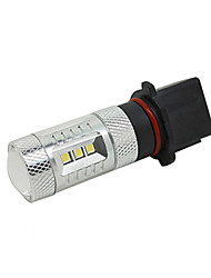 Caterham Changhe 12V P13W 15W LED Fog Lamp Car High Beam Lamp Car Low Beam Lamp
