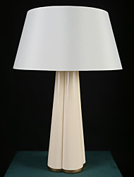 Modern Simple Desk Lamp Resin Lamp Shade Desk Lamp