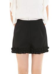 Damen Hose - Leger Kurze Hose Polyester Unelastisch