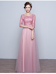 Formal Evening Dress-Blushing Pink Ball Gown Jewel Floor-length Lace / Tulle