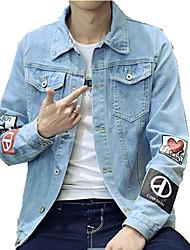 DMI™ Men's Lapel Print Casual Denim Jacket