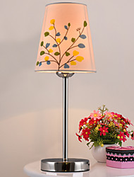 Table Lamps Eye Protection Modern/Comtemporary Metal