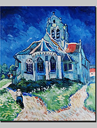 Peint à la main Abstrait / Célèbre / Paysage / Paysages AbstraitsClassique Un Panneau Toile Peinture à l'huile Hang-peint For Décoration