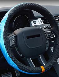 Volkswagen Jetta Bora Сантана руль покрытие в течение четырех сезонов синий желтый и черный