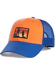 MAKINO Baseball Cap M551610002