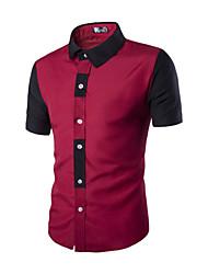 Men's Short Sleeve Shirt,Cotton Work Solid