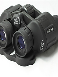 MaiFeng 12X45 mm Binoculars High Definition Handheld General use Bird watching BAK4 Multi-coated # Central Focusing