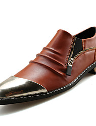 Men's Shoes Office & Career / Party & Evening / Casual Slip-on Black / Brown / Navy