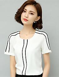 Damen Gestreift T-shirt - Polyester Kurzarm Rundhalsausschnitt