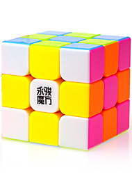 Yongjun® Hladký Speed Cube 3*3*3 Rychlost Magické kostky Duhová ABS