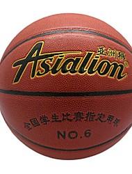 Basketball Baseball Verschleißfest Drinnen / Draußen / Leistung / Training / Legere Sport PU(Polyurethan) Damen