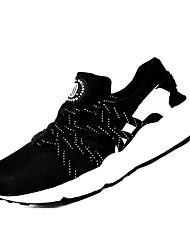 Scarpe Donna-Sneakers alla moda-Tempo libero-Comoda-Piatto-Tulle-Rosa / Grigio / Nero e oro / Nero e bianco