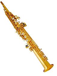 высокая краска золотой Сакс капля б высокой трубы, прямая труба,