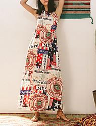SINCE THEN Women's Sexy Print Shift Dress,Halter Maxi Polyester