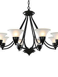 8 Light 37 inch Ceiling Light Fixture, Black