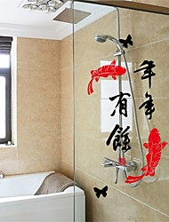 Window Sticker Classic Chinese Traditional 1.3㎡