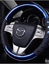 Summer High-End Leather Car Steering Wheel Sets Of Four Seasons General Car Non Slip Nine Peak