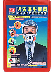 Hotel Guest House smoke and gas mask fire escape mask TZL30