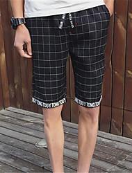 DMI™ Men's Short Plaids Casual Pant(More Colors)